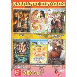 DVD диск стекло (асс.)