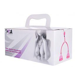 Помпа для груди, двойная,, ABS пластик, розовый, 24 см 889005