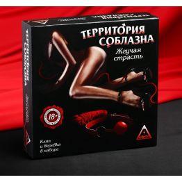 Эротическая игра Во власти страсти. Жгучая страсть