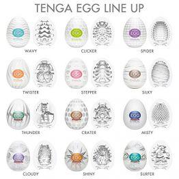 Стимулятор Tenga EGG 1 шт.