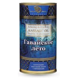 Массажное масло с феромонами «Гавайское лето» натуральное 50 мл., BMN-0042