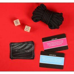 Эротический набор 50 оттенков страсти, 10 карт, верёвка, 2 кубика