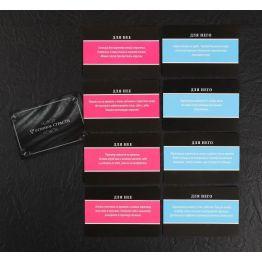 Эротический набор 50 оттенков страсти, 10 карт, плётка и кубик