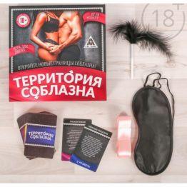 Игра секс  Территория соблазна , маска, лента, щекоталка