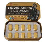 Таблетка Золотой Задержки для потенции ,4074344 1 таб.