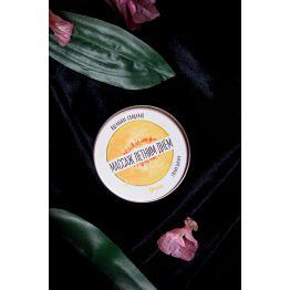Массажная свеча Yovee by Toyfa Массаж летним днём, с ароматом дыни, 30 мл