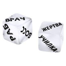 Кубики неоновые  Секс игры