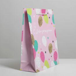 Пакет ламинированный Happy Birthday, ML 23 х 27 х 8 см   6582618