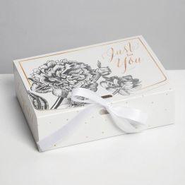 Коробка складная подарочная Just for you, 16.5 × 12.5 × 5 см 7120105