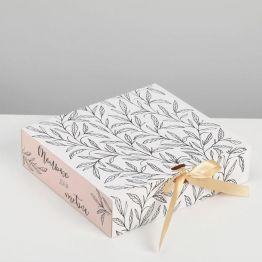 Коробка подарочная Только для тебя, 20 х 18 х 5 см