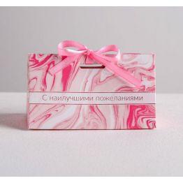 Бонбоньерка С наилучшими пожеланиями, 10 × 5,5 × 5 см