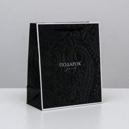 Пакет ламинированный вертикальный Подарок для тебя, ML 23 × 27 × 11,5 см   4733838