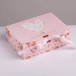 Коробка складная подарочная С любовью, 16.5 × 12.5 × 5 см 5231287