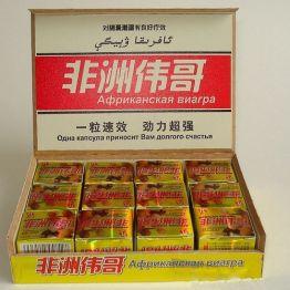 Африканская Виагра African Viagra 1 шт., 2 таб., AFV-240